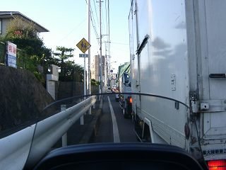 一国渋滞中
