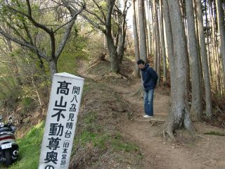 道ばたからいきなり上り坂、ここが地図にもでかく載っている関八州入り口です・・・