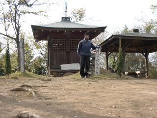 奥の院。ここが関八州展望台です